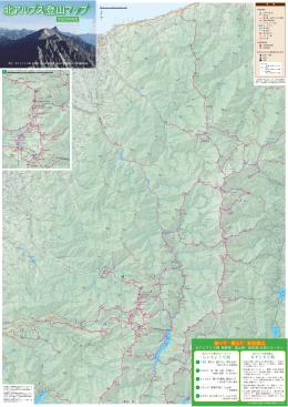 北アルプス登山マップ(PDF:1523KB)