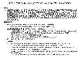 J-‐PARC Par4cle & Nuclear Physics Experiments Run Mee4ng