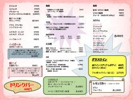 牛すじカレー 520円 黒毛和牛の牛すじたっぷりのカ