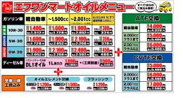 円 円 円 円 円 円