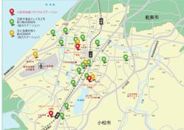 小松市古紙リサイクルステーション 古紙や食品トレイなどを 扱う拠点回収