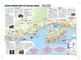 往時の東海道の面影を残す由比宿と