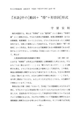 現代中国語でも, 例えば **写得好