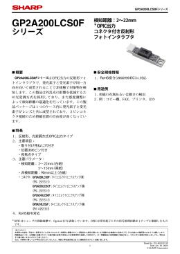 GP2A200LCS0F