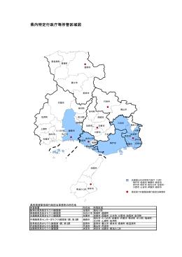 参考:県内特定行政庁等所管区域図(PDF:40KB)