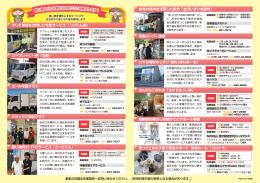 ハマヨ寺町キッチン 結丸(ゆいまーる) 高齢者の暮らしの困り