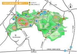 町田市立野津田公園 園内マップ