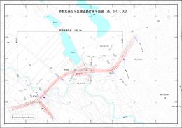 勢野北美松ヶ丘線道路計画平面図(案)S=1:1,000