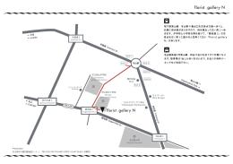 ) 地下鉄東山線 本山駅 4 番出口を交差点方面へ歩くと、 右側に用水路