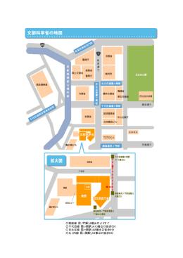 銀座線「虎ノ門駅」6番出口よりすぐ 千代田線「霞ヶ関駅」A13番出口徒歩