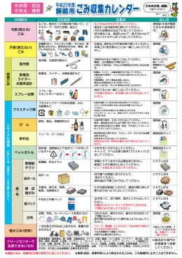 出し方 (ファイル名:bunbetsu(a-2.3.b-2.3) サイズ:1.03MB)