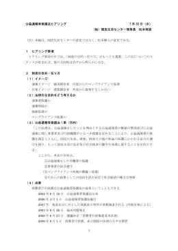 PDF形式:137KB