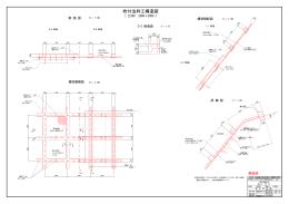 吹付法枠工構造図