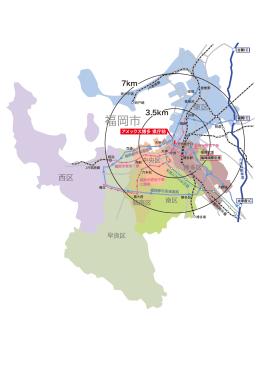 福岡市の拡大写真はこちらをクリック