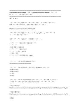 release_description xml