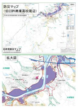 拡大図 防災マップ (旧臼杵商業高校周辺)