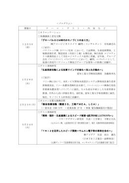 アロービジネスメイツ 顧問・コンサルタント 有馬廣忠氏