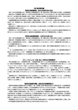 与党関連 国民党の総統選候補 朱氏の支持率が洪氏下回る 来年1月の