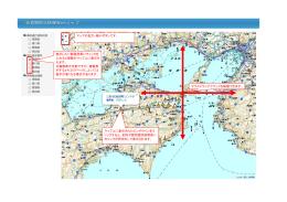表示したい都道府県にチェックを 入れると情報がマップ上に表示さ れます