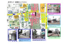 歩行用マップ (高崎駅からイノウエビル)
