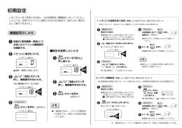 籠 別紙の「適用機種一覧表」にて、 お使いのエアコンの種番号