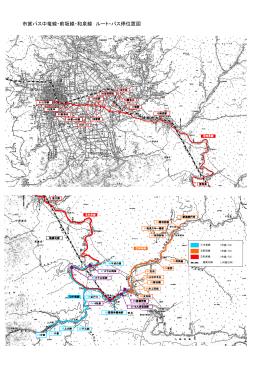 市営バス中竜線・前坂線・和泉線 ルート・バス停位置図