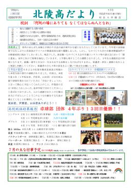 7月号 PDFファイル 580KB
