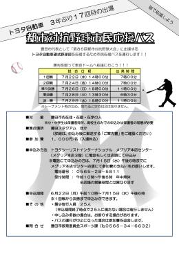 チラシ (PDF 309.9KB)