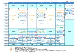 浦和 27.5.1 ※只今、フィットネス系クラスは一部準備中です。 8:30 9:00