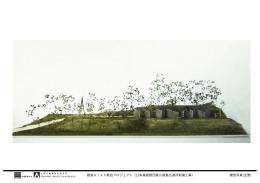 直島キリスト教会プロジェクト(日本基督教団香川直島伝道所新築工事