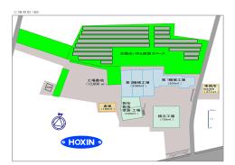 工場見取り図(pdf