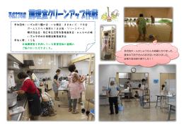 参加団体:いずみ折り鶴の会・いな穂会・ままめいど・十日会 ガール