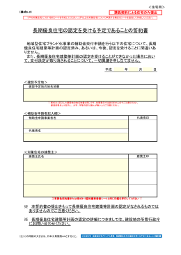 東京都住宅供給公社の年収/給料/ボーナス/評価制 …