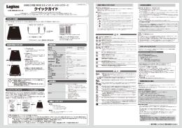 LHR-PBGU2/S には、「HD 革命 /Copy Drive Ver.5 Lite」が付属してい