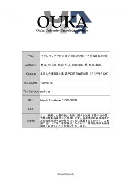 Title ソフトウェアプロセス記述言語SPDLとその処理系の設計 Author(s