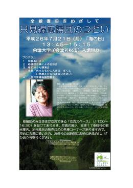 椎名 誠(しいな まこと) 1944年東京都生まれ。作家。1979年より、小説