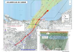 呉羽山断層帯の位置に関する調査結果