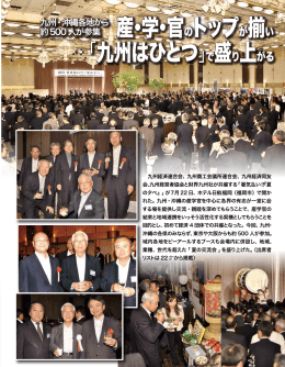 2011年9月号16ページ掲載