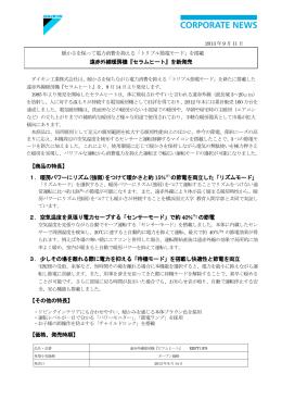 印刷用PDFファイルダウンロード