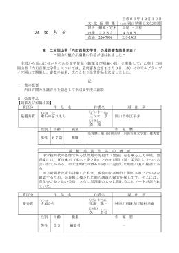 PDFファイル/1.36MB