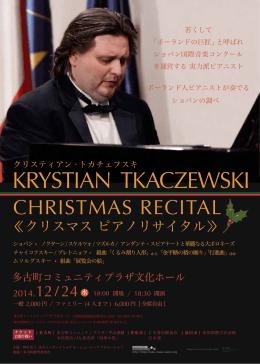 クリスチャン・トカチェフスキー クリスマス ピアノ