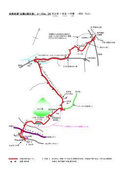 自然歩道「太陽と緑の道」 コースNo.26太山寺 ~寺谷 ~木幡 (約9