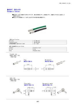 複合Dサブ 空圧コンタクト Pneumatic Contact