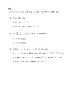 数学(123KB)
