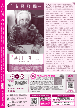 48面 (PDFファイル・811KB)