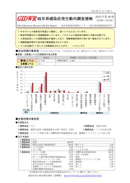 情報編(PDF:685KB)