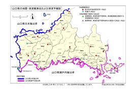 山口県の地震・津波観測点および津波予報区