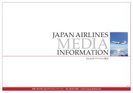 PDFをダウンロード - 株式会社JALブランドコミュニケーション