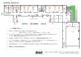 會津風雅堂 楽屋見取り図 - 公益財団法人 会津若松文化振興財団