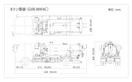 (クリーンキューム ® Wシリーズ)外観三面図 8トン級